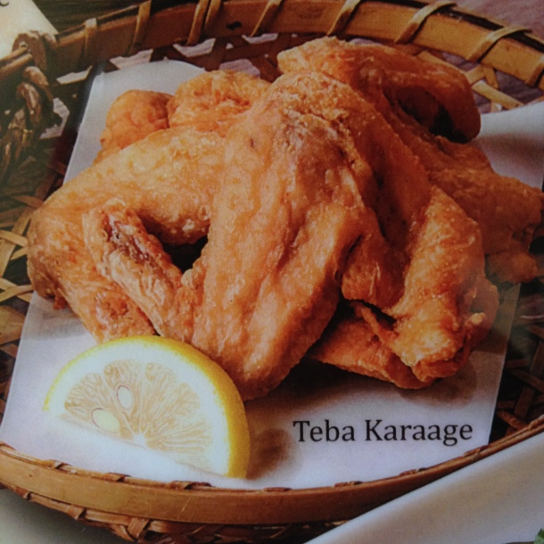 Teba Karaage